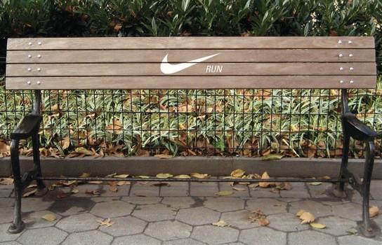 Nike Guerilla Marketing