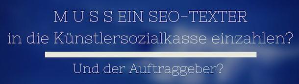 SEO Texter Künstlersozialabgabe und Künstlersozialkasse