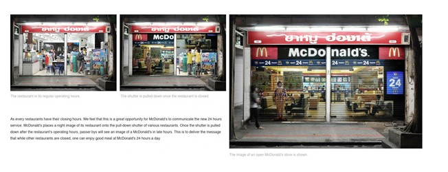 Guerilla Marketing Mc Donald