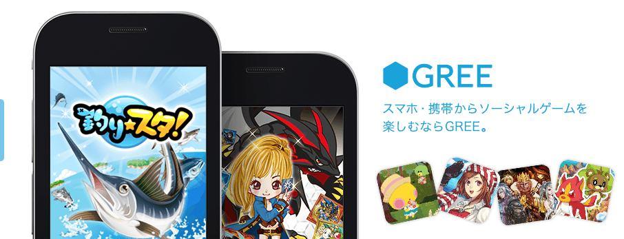 Gree Japan Social Media
