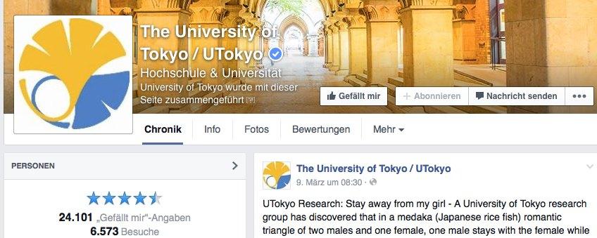 Uni Tokio Social Media
