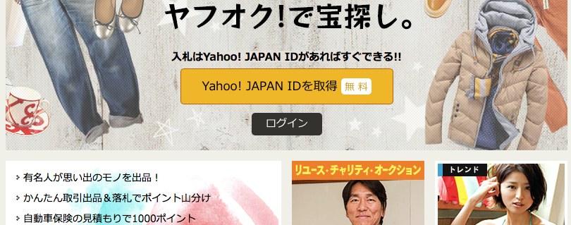 Yahoo Shopping Japan Social Media